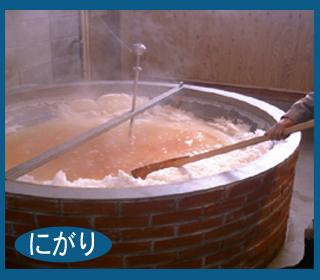 塩作りの工程4